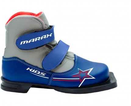 Лыжные ботинки NN-75